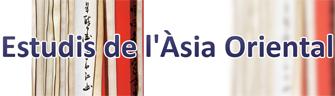Departamento de estudio de Asia oriental